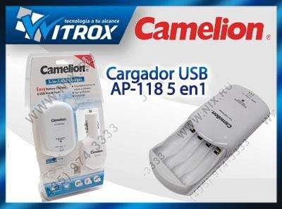 Cargador usb ap118 5en1