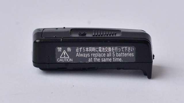 5ta. pila para flash sb 800 nikon