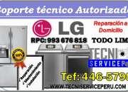 REPARACION A DOMICILIO /446-5798/ SERVICIO TECNICO DE REFRIGERADORAS LG FRIGIDAIRE