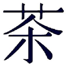 Aprende chino mnadarin