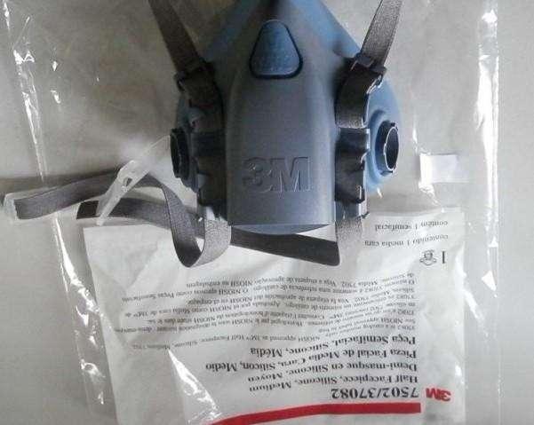 Respirador medium de silicona suavizada modelo: 7502 3m