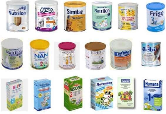 Leche para bebés nan nido sma nutrilon s26 gold y otros por mayor